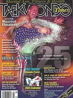 TKD TIMES COVER JAN 2005 TN